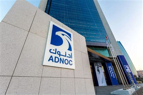 Abu Dhabi National Oil Co. (ADNOC)